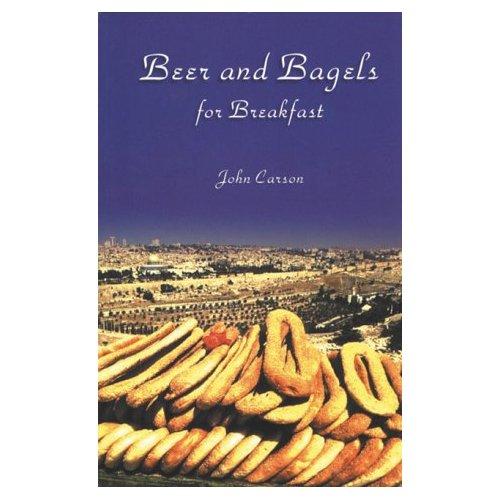 A Kibbutz Volunteer's Diary