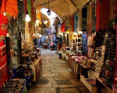 jerusalem old city market