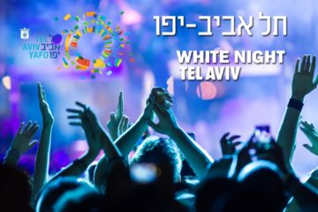 white night TLV