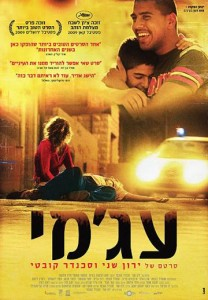 Israeli movie Ajami heading for Oscar glory