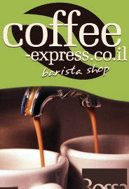Coffee Express Israel