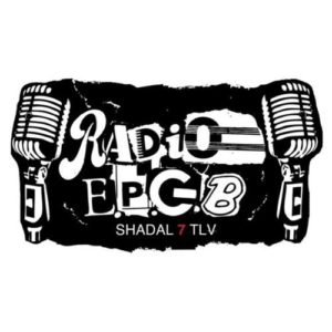 Radio EPGB: quite possibly the coolest bar in Tel Aviv