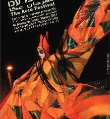 Acco Festival