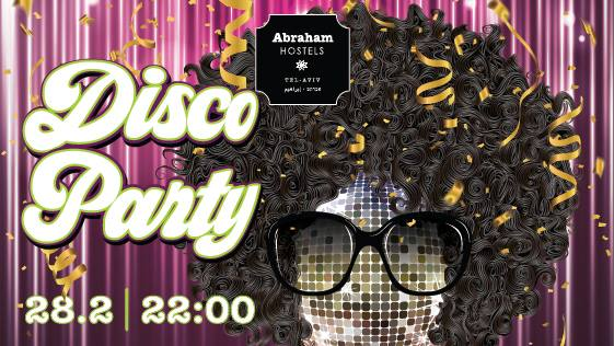 purim disco party