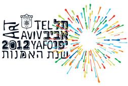 Tel Aviv art weekend
