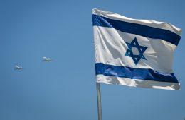 israeli flag independence