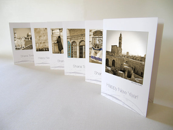 etsy jewish new year cards