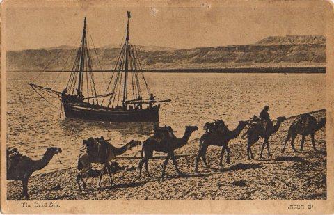 Dead Sea 1930s