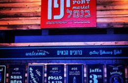 Jaffa Port Food Market