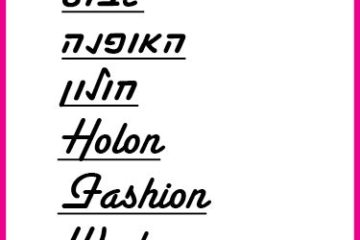 Holon Fashion Week