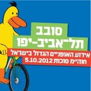 Sovev Tel Aviv