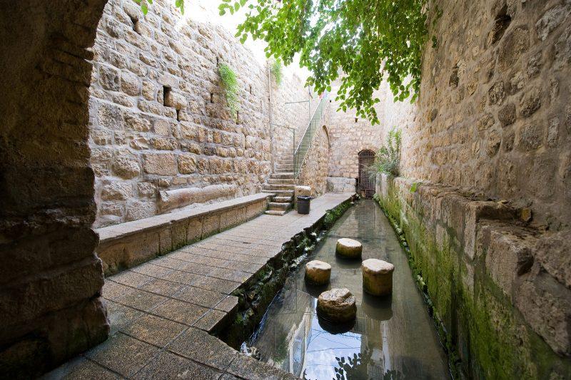 The Pool Of Siloam, City of David