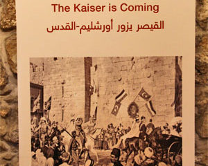 The Kaiser is coming!