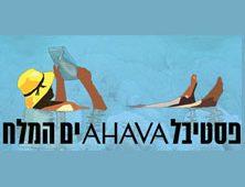 Ahava Festival