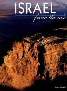 Books on Israel