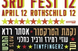 Fest 12