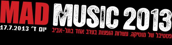 Mad Music Festival Tel Aviv