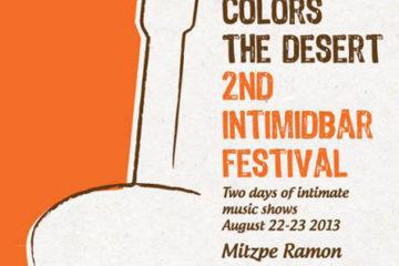 Intimidbar Festival 2013