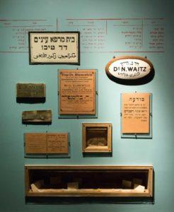 Tower of David: medical diagnosis