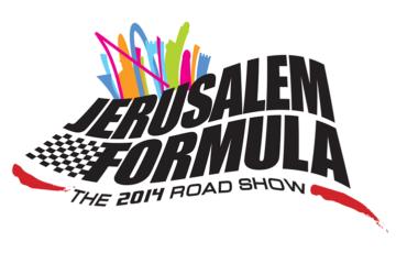 Jerusalem Formula 1