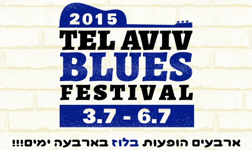 Tel Aviv Blues Festival