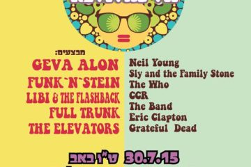 Jerusalem Woodstock 2015