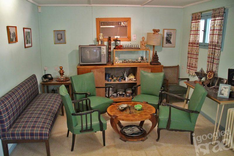 Ben Gurions Living Room