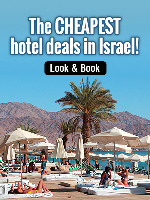 Cheap hotel deals in Israel