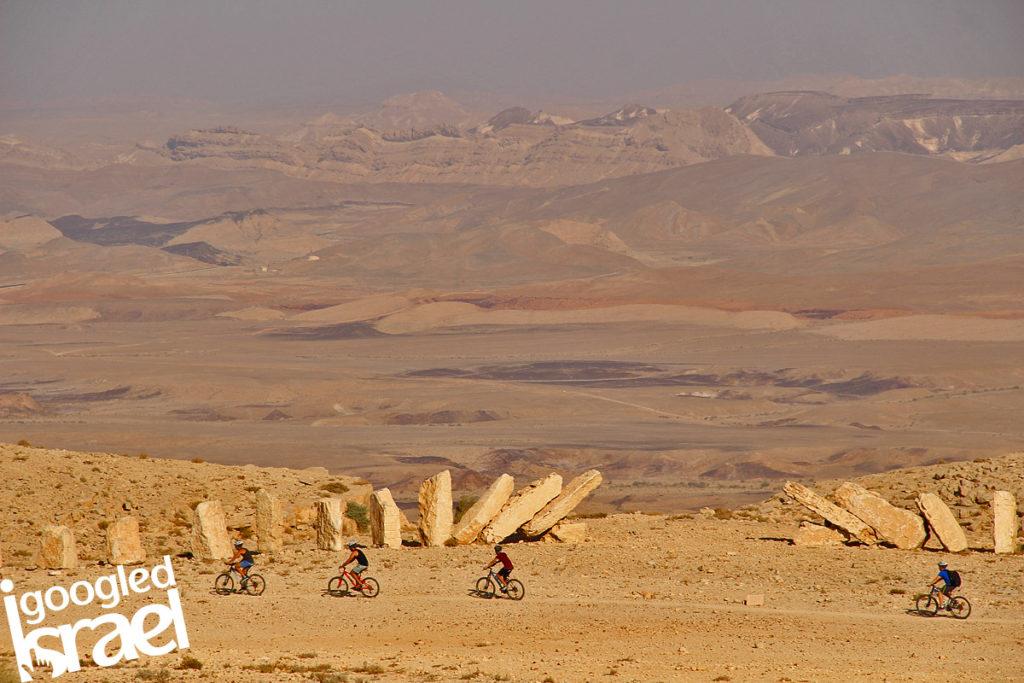 Desert Shade view