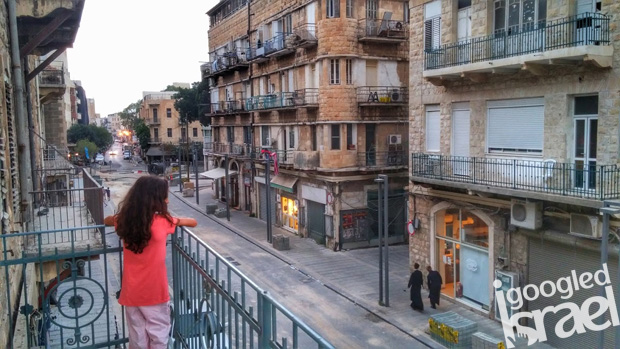 Port Inn Haifa view