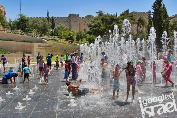 Teddy Park Jerusalem