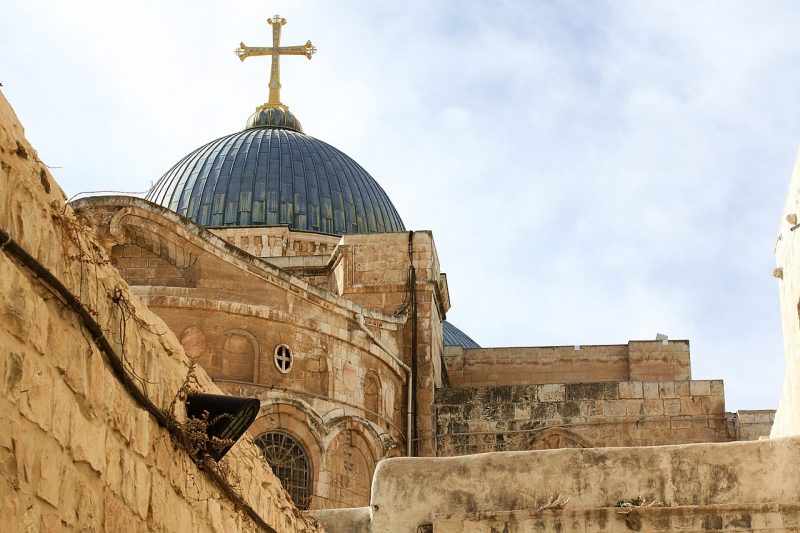 The Old City of Jerusalem: the ESSENTIAL guide