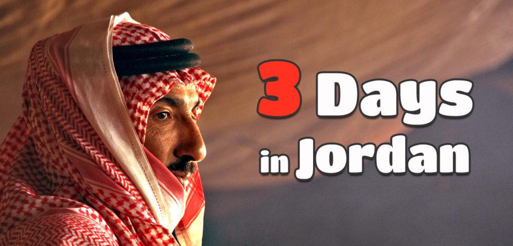 3 day tour in Jordan