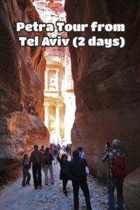 Petra Tour Tel Aviv