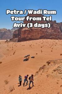 Petra Wadi Rum Tour Tel Aviv
