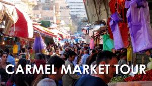 carmel market tour