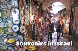 Israel souvenirs