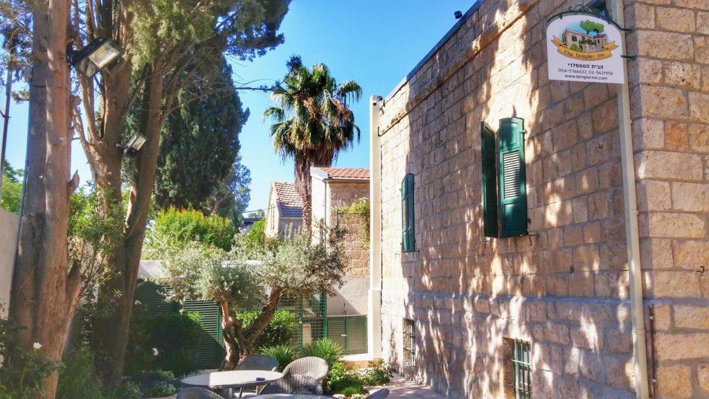Templer Inn Jerusalem