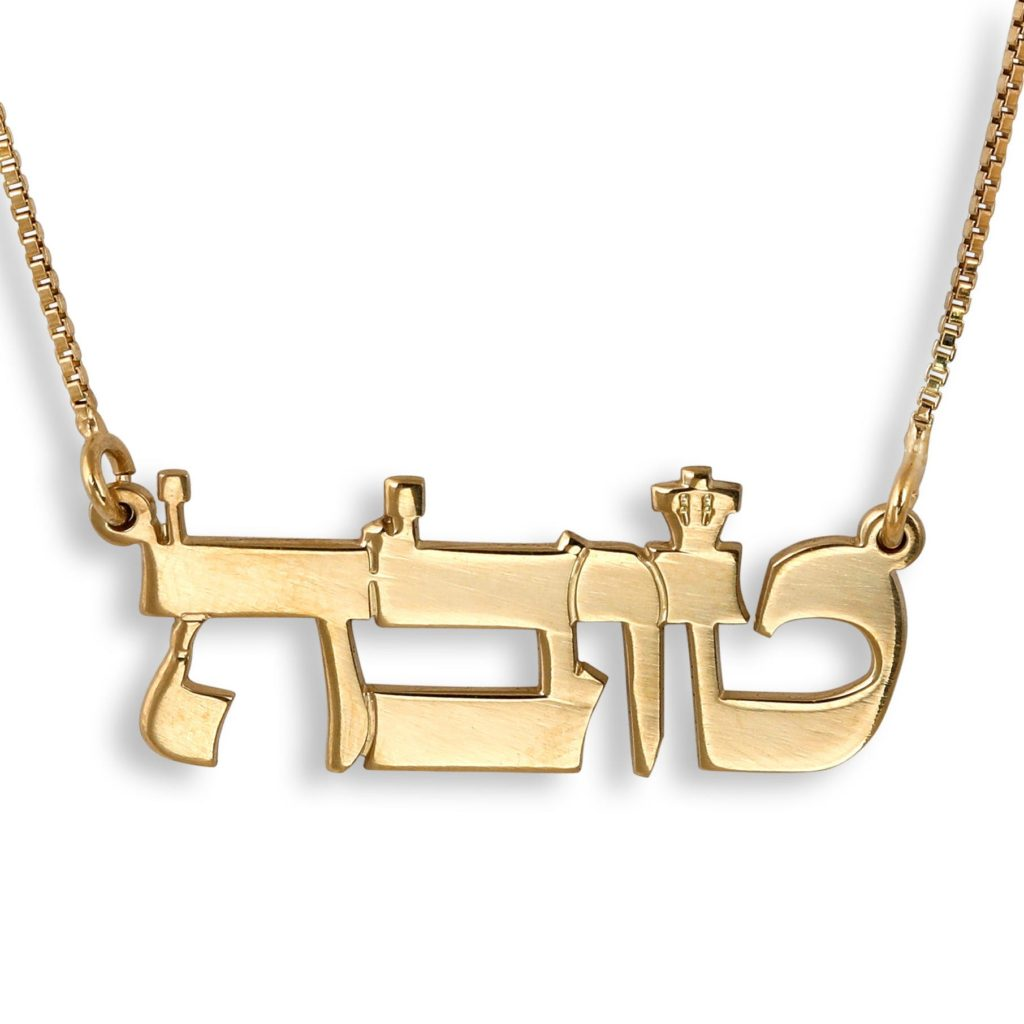 10 must-buy souvenirs from the Holy Land