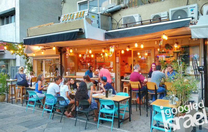 Dosa Bar Tel Aviv