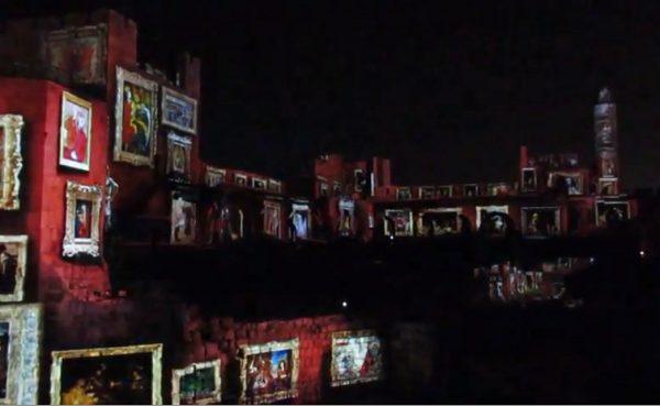 King David Light Show