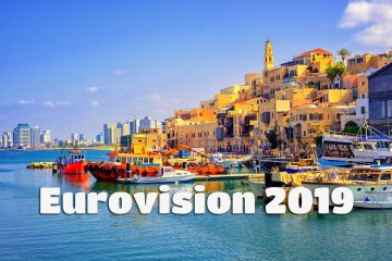 EurovisionTelAviv